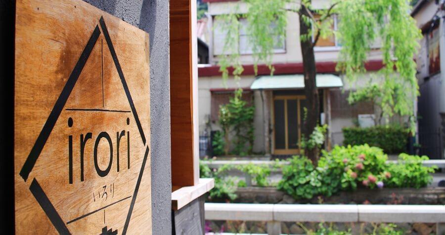 cafe irori(イロリ)