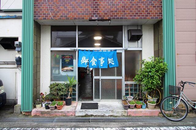 河津屋食堂