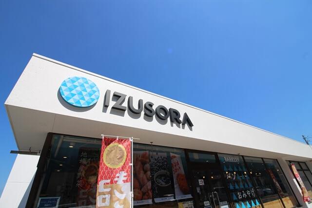 IZUSORA河津店