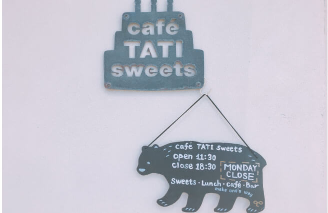 cafe TATI sweets