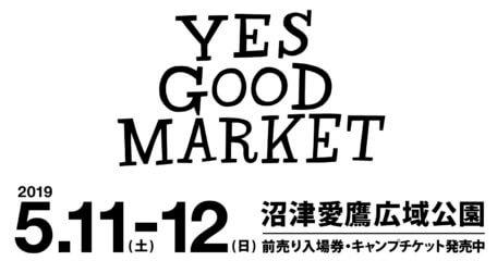 Yes Good Market 2019