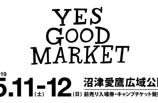 Yes Good Market 2019