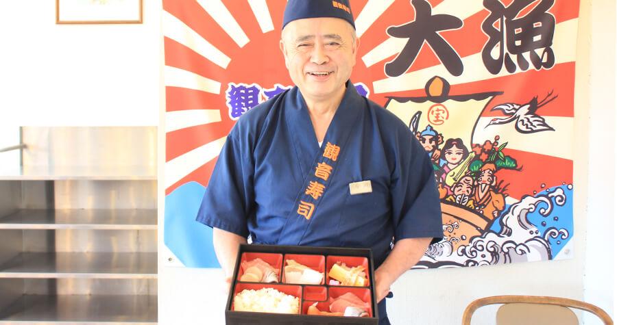 食事処あかざわ:にぎり寿司体験