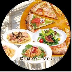 Pasta&Pizza PATAPATA
